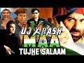 Maa Tujhe Salaam Dj Song | Latest Desh Bhakti Dj Song | Mix By Dj Akash video download