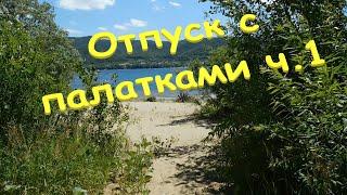 Турбазы Самарской области на берегу Волги
