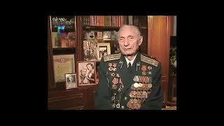 Евгений Кузнецов, ветеран ВОВ, бывший разведчик