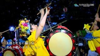 盛岡ブランドプロモーション映像「もりおかって、いいなぁ ‐ iwate morioka ‐ 」