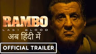 Rambo -The Last Blood Trailer [Hindi Dubbed] in my voice