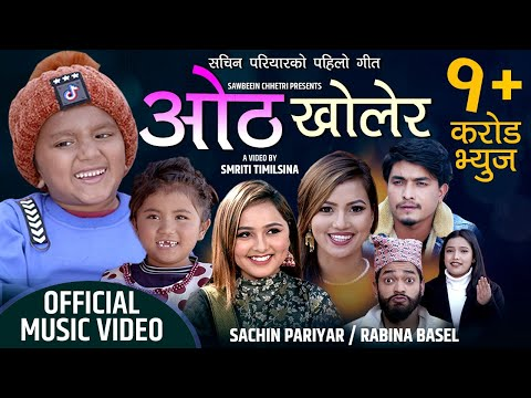 भाईरल सचिन परियारको पहिलो गीत   OTHA KHOLERA  Sachin Pariyar, Rabina Basel  New Lok Dohori Song 2021