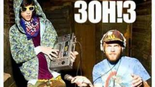 3oh!3-see you go