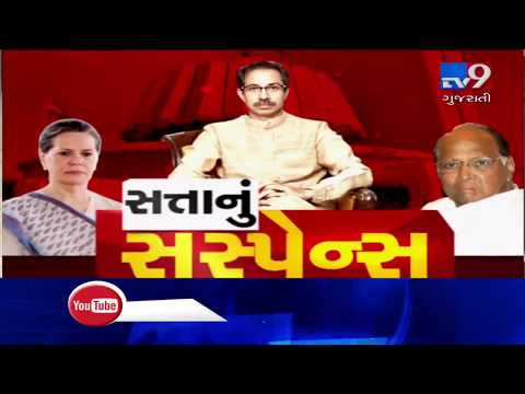 Maharashtra Govt Formation; NCP Chief Sharad Pawar denies meeting with Congress | TV9GujaratiNews