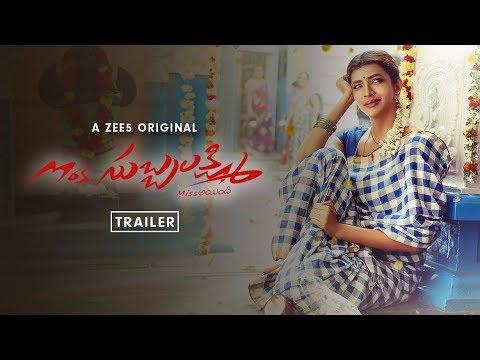 Mrs. Subbalakshmi | Official Trailer