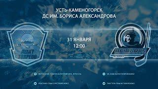 ОЧРК 2019/2020 Видеообзор матча ХК «Altay Torpedo» - ХК «Beibarys», игра №280