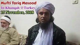 Mufti Tariq Masood In Khanqah @ Turkey - 15 November, 2018 [HD Video] Islamic Group