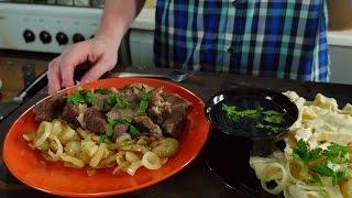 Бешбармак (домашний рецепт) с бараниной и говядиной