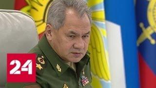 Шойгу: госпрограмма вооружения сохранит в России необходимые темпы модернизации армии - Россия 24