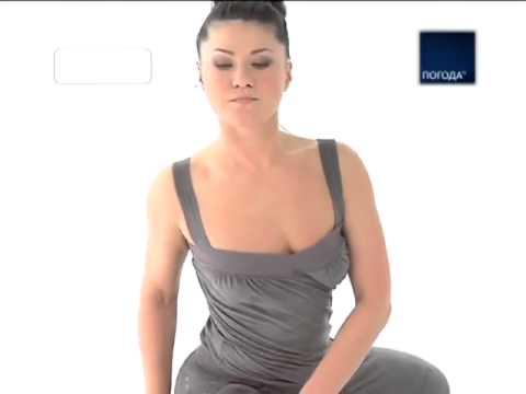 Йога исцеления тазобедренные суставы, нижняя часть позвоночника