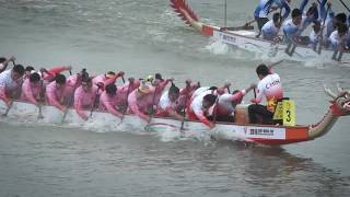 2016 IDBF Dragon Boat World Cup
