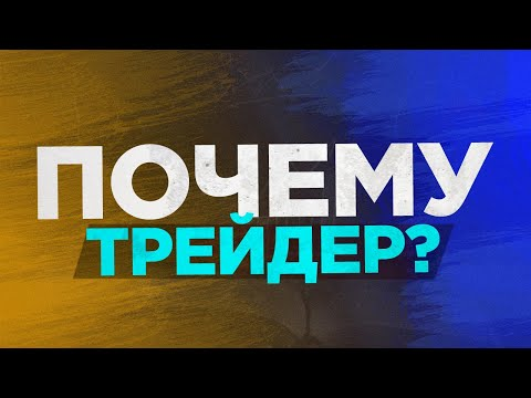 Василий копосов кит финанс брокер