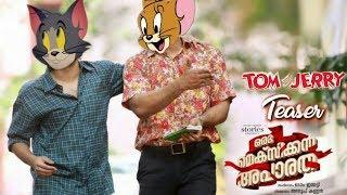 Oru Mexican Aparatha   Teaser  Malayalam Troll   TOM & JERRY version   Fantasy Freedom