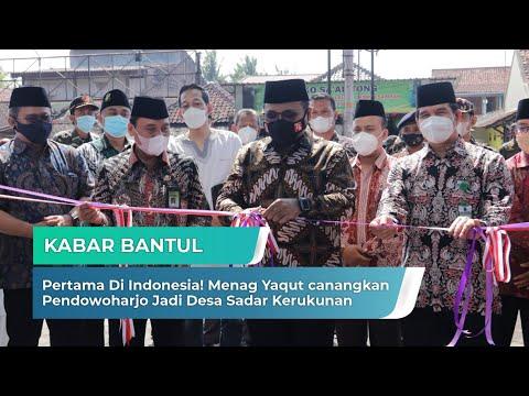 Pertama Di Indonesia! Menag Yaqut Cholil canangkan Pendowoharjo Bantul sebagai Desa Sadar Kerukunan