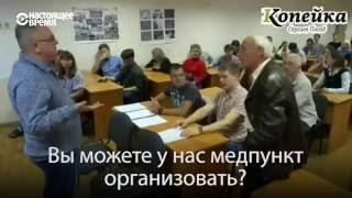 В Подмосковье студенты МТУ выгнали агитатора «Единой России»
