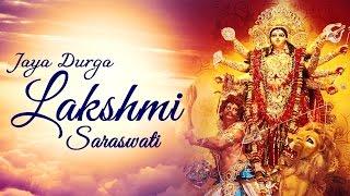 Jaya Durga Lakshmi Saraswati  Durga Parameshwari by Vikram Hazra