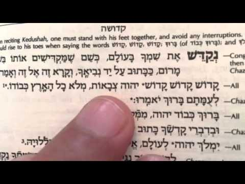 Hebrew Prayer by Rabbi Jamie Korngold - Naijafy
