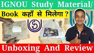 How We Get IGNOU Study Metarial After Admission, Unboxing And Review Of IGNOU Books - ADMISSION