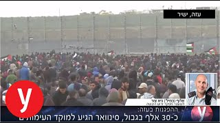 צעדת המיליון: אלפי מתפרעים על הגבול - שידור מיוחד, אולפן Ynet
