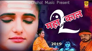 new hr song 2019 remix bhola - TH-Clip
