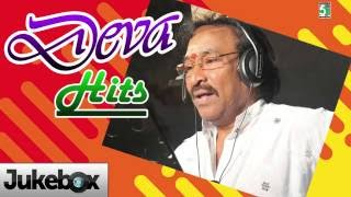 Deva Super Hit Collection Audio Jukebox Vol - 1
