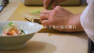 【琵琶湖の魚を食べる】琵琶湖でしか味わえないものを 「天然ビワマスお造り」「天然うなぎのじゅんじゅん」
