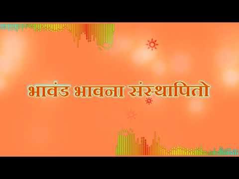 Jai Bhavani Jai Shivaji जय भवानी जय शिवाजी  Raja Shiv Chhatrapati Title Song Lyrics | Star Pravah