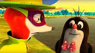 Кротик и Панда - День рождения Кротика  - серия 52- развивающий мультфильм  - последняя серия