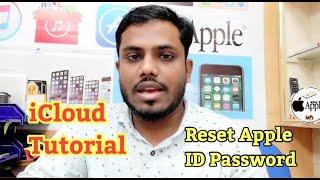 Apple iD- iCloud 2020 Tutorial | iCloud Unlock | Hindi