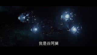 #506【谷阿莫】5分鐘看完2012尋找人類起源的電影《普羅米修斯 Prometheus》