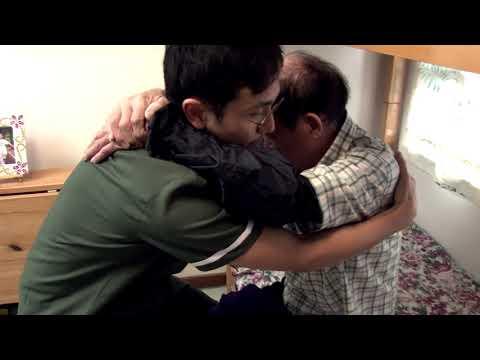 影片:Assist the Elderly in Using Bedside Commode – Assisted by One Person