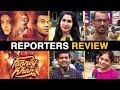 Fanney Khan REPORTERS REVIEW | Aishwarya Rai Bachc