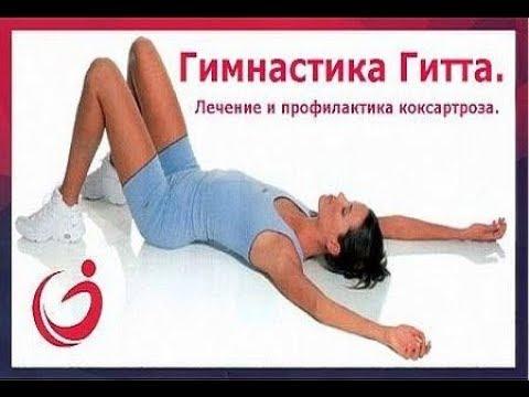 Беременность 34 недели боли в пояснице