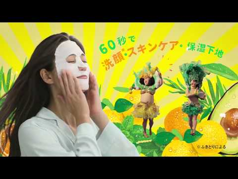 [CM] BCL Saborino 忙しい朝は!朝用マスク サボリーノ 15s