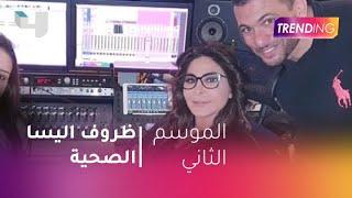 الموزع الموسيقى ميشال فاضل: