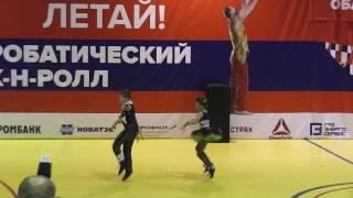00021. Чемпионат и Первенство Ростовской области 2017
