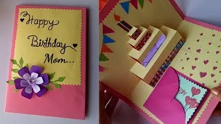 DIY cake pop up card for birthday/DIY-Birthday Day Card idea...