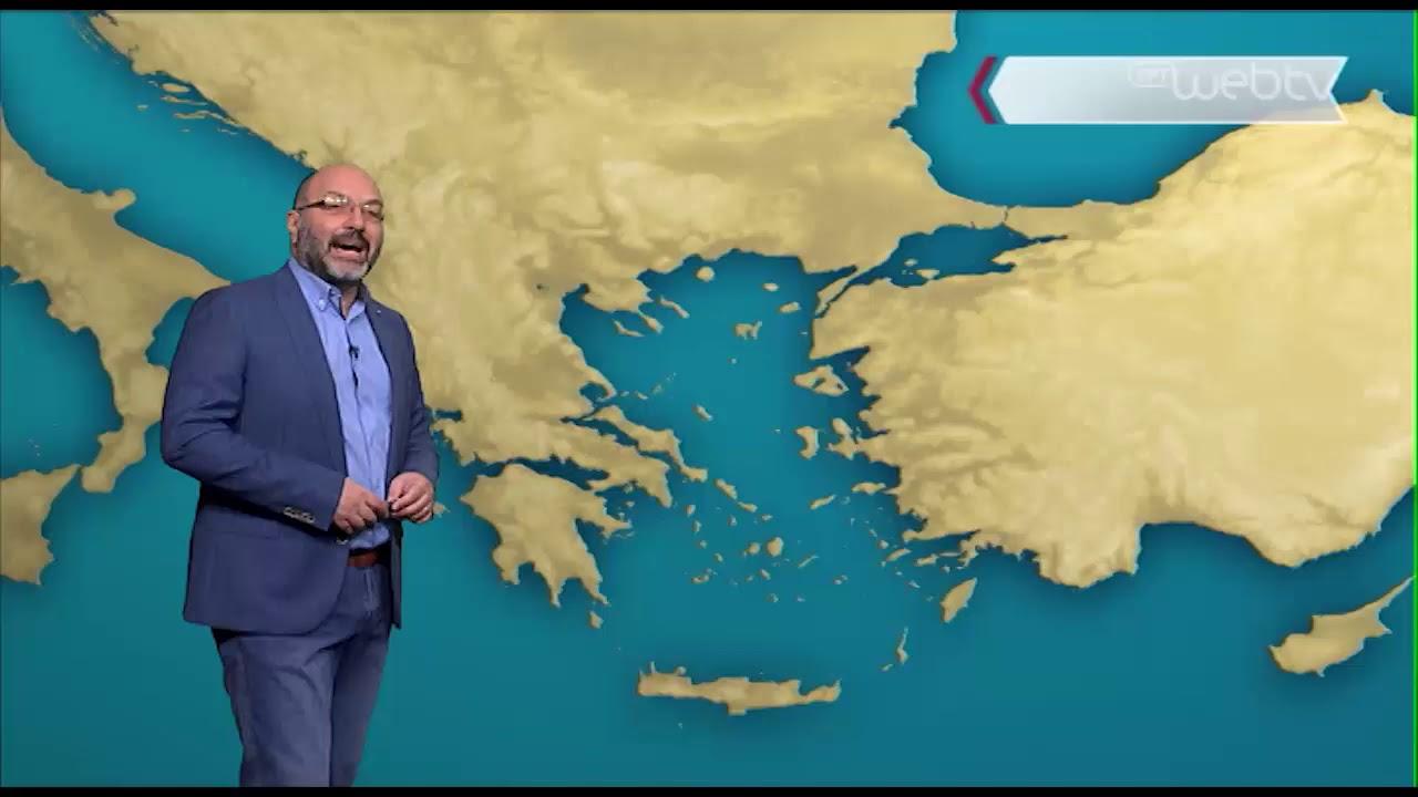 ΔΕΛΤΙΟ ΚΑΙΡΟΥ με τον Σάκη Αρναούτογλου 10.00   11/10/2019   ΕΡΤ