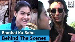 Kajol Makes Fun Of Saif Ali Khan On The Sets Of 'Bambai Ka Babu' | Flashback Video