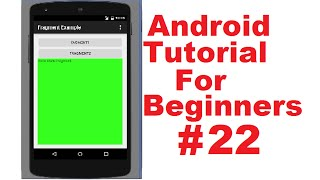 Android Tutorial For Beginners 22 # Fragments In Android   Part 1