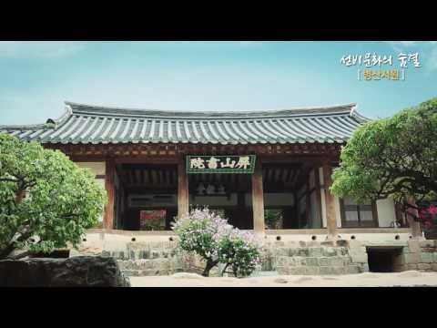 병산서원 미리보기 사진