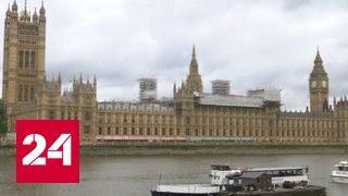 Хакеры атаковали британский парламент