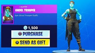 The New GIFTING SYSTEM in Fortnite! (Playground V2 + Gifting System Files LEAKED)