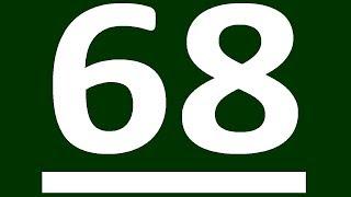 ПРАКТИКА АНГЛИЙСКИЙ ЯЗЫК ДО ПОЛНОГО АВТОМАТИЗМА С САМОГО НУЛЯ  УРОК 68 УРОКИ АНГЛИЙСКОГО ЯЗЫКА