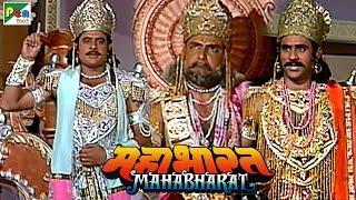धृतराष्ट्र ने युधिष्ठिर को बनाया हस्तिनापुर का नया राजकुमार | महाभारत (Mahabharat) | B. R. Chopra - Download this Video in MP3, M4A, WEBM, MP4, 3GP