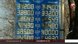 «Получайте удовольствие» - эксперты о падающем долларе