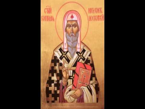 Молитва Киприана от порчи слушать