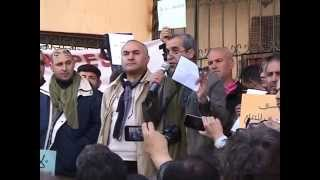 preview picture of video 'Cnapeste-Béjaïa.'