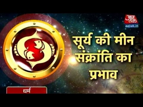 Dharm-Surya-Ka-Mean-Sankranti-Ka-Prabhav