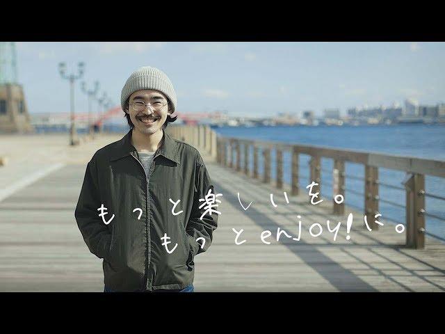インタビュー 高島さん 帽子専門店 イチヨンプラス(PORTSTYLE株式会社) 新卒採用 アルバイト アパレル
